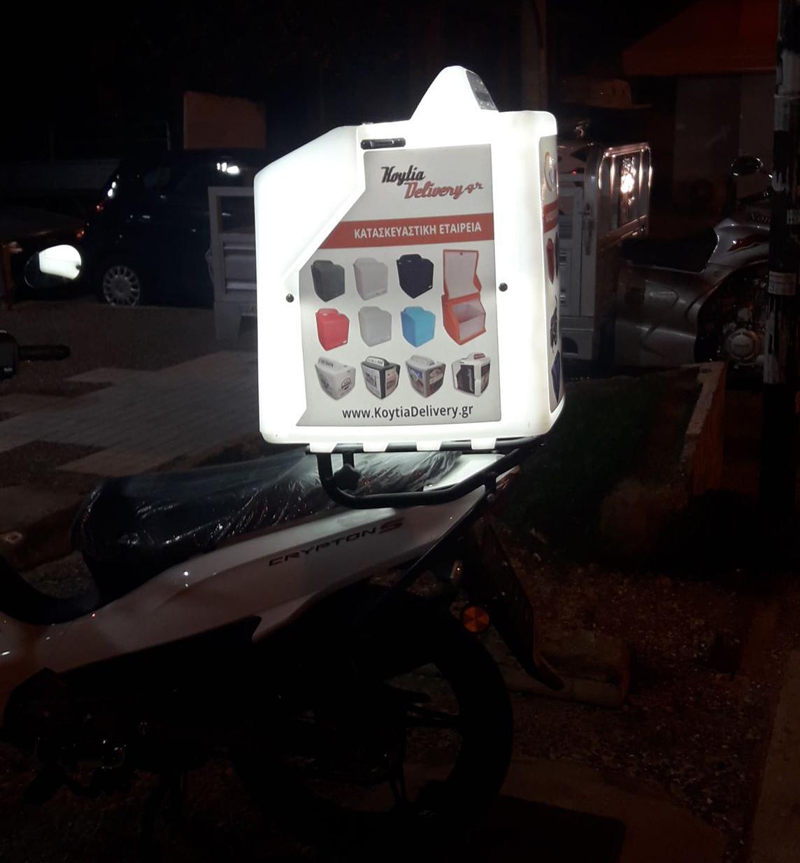 Ισχυρός φωτισμός LED σε κουτί delivery