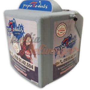 Κουτί ντελίβερι delivery Γυροβολιές σουβλατζίδικο