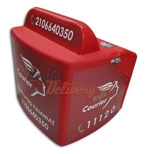 Κουτί courier κούριερ ΕΛΤΑ με μακέτα λόγοτυπο αυτοκόλλητο Αθήνα Θεσσαλονίκη