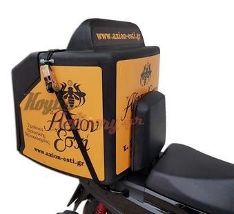 Μαύρο Κουτί delivery Αξιον εστή με σχάρα και ιμάντα και διαφημιστικό αυτοκόλλητο