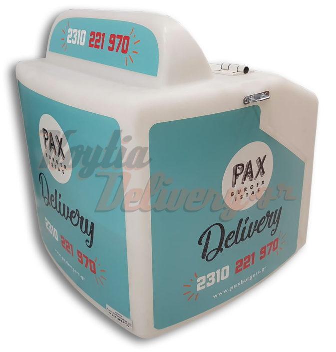 Κουτί delivery Θεσσαλονίκη Pax burger καφέ σουβλάκι πίτσα-min