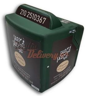 Πράσινο Κουτί delivery ΜΕΖΕ ΜΕΖΕ Νέα Φιλαδέλφεια