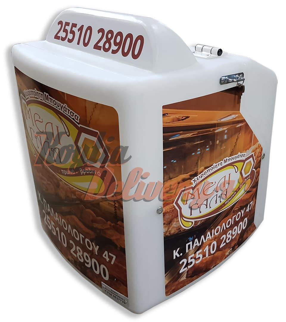 Κουτί delivery Μέλι γάλα μπουγάτσα