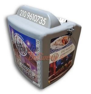 Κουτί delivery Μέλι λάδι Γλυφάδα γκρι χρώμα διανομή