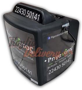 Κουτί delivery Ρηγανάτος Κάλυμνος μαύρο για καφέ σουβλάκια ψητό