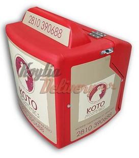 Κόκκινο Κουτί delivery κοτονοστιμιες Ηράκλειο Κρήτης