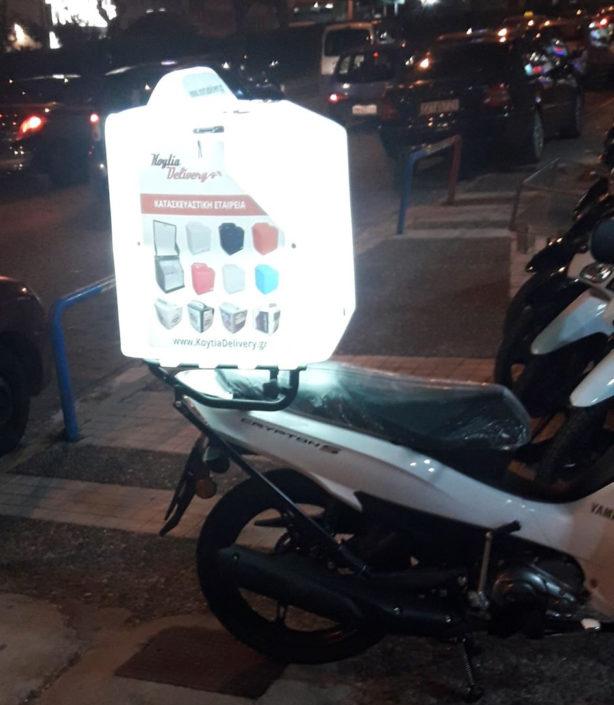 Φωτιζόμενο κουτί delivery με πανίσχυρα φώτα LED για κουτί ντελιβερι Αθήνα Θεσσαλονίκη