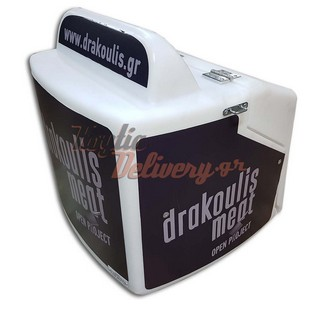 Κουτί delivery Drakoulis meat