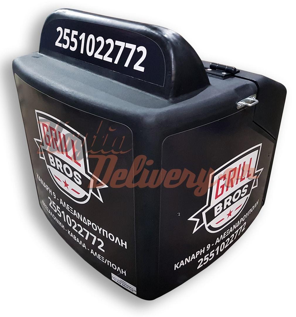 Κουτί delivery GrillBros