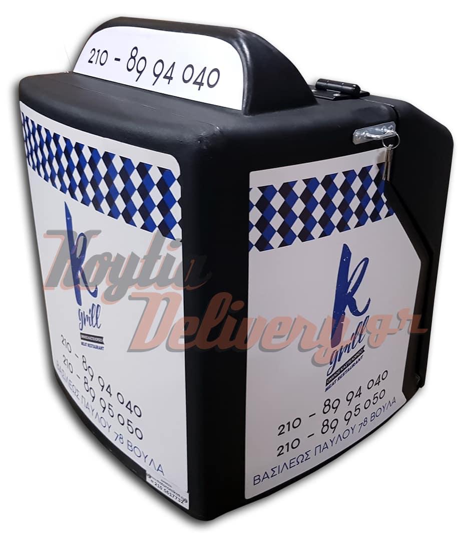 Κουτί delivery KGRILL όμιλος καστελλόριζο