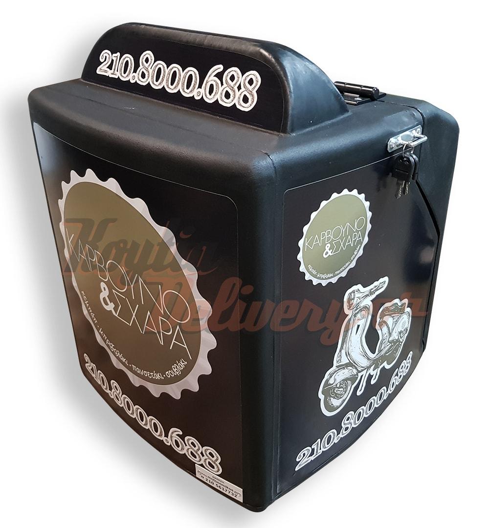 Κουτί delivery Κάρβουνο και Σχάρα