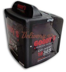 Μαύρο Κουτί delivery goodys με λογότυπο μακέτα αυτοκόλλητο