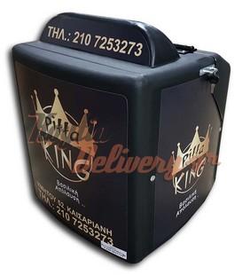 Μαύρο Κουτί delivery pitta king