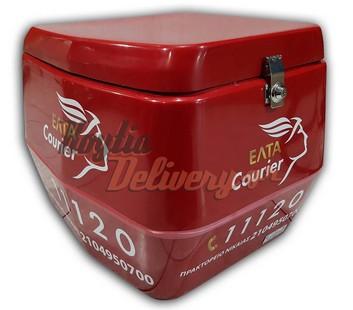 Κουτιά κούριερ courier ΕΛΤΑ ELTA Νίκαιας NOMIKOS www.motonomikos.gr