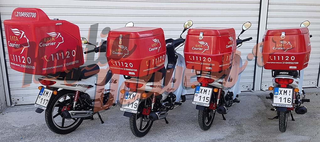 Κουτιά ταχυδρομείου κούριερ ΕΛΤΑ ACS Speedex πολυεστερικά και πλαστικά τύπου KBS