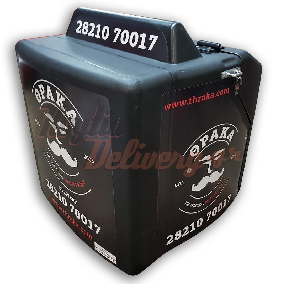 Κουτιά delivery Θράκα