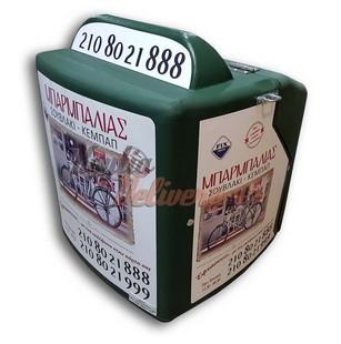 Πράσινο κουτί delivery Μπαρμπαλιάς Μαρούσι