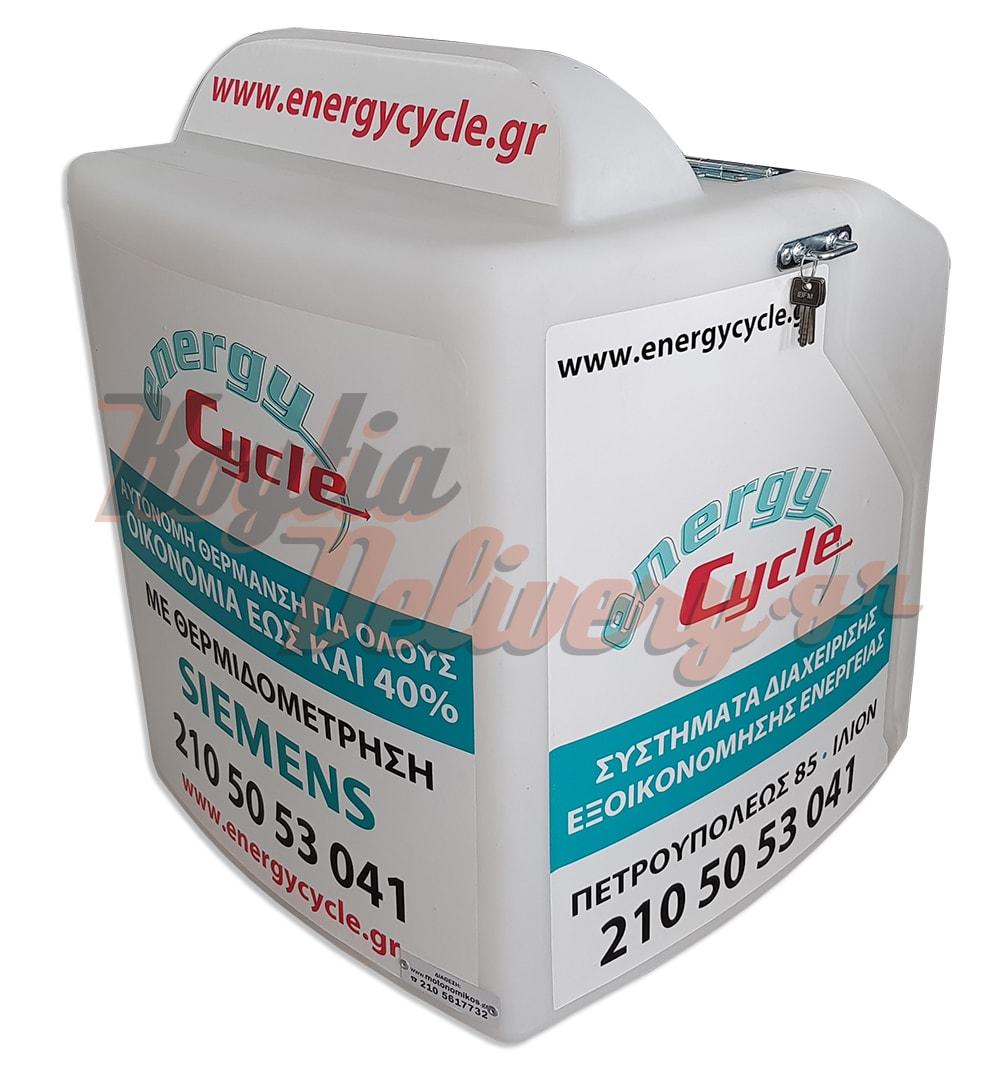 Κουτιά delivery courier για κοινόχρηστα Energy Cycle