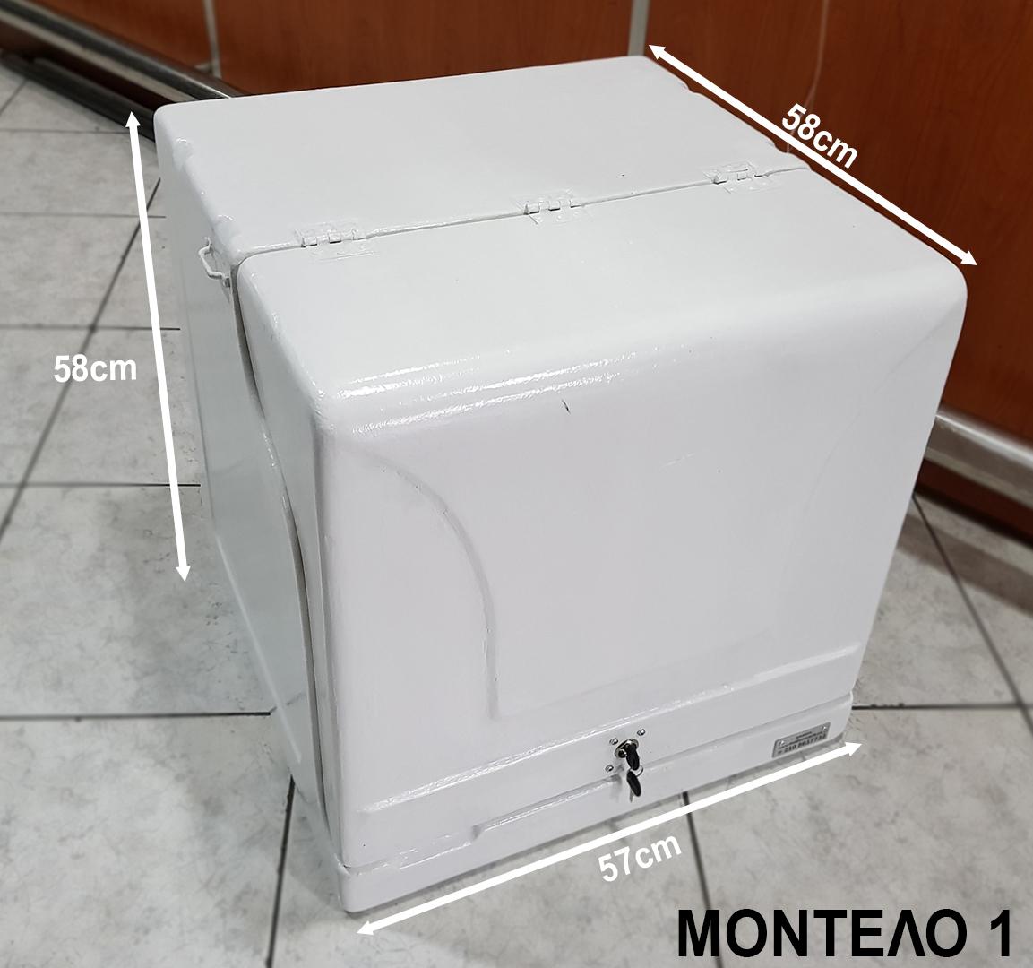 Μεταχειρισμένα κουτιά delivery διανομής ευκαιρία στις χαμηλότερες τιμές της αγοράς ετοιμοπαράδοτα μοντέλο 1