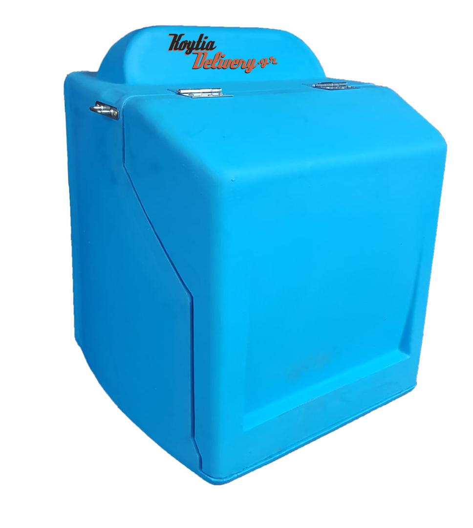 Μπλε γαλάζιο κουτί ντελίβερι delivery διανομής πλαστικό απο πολυαιθυλένιο
