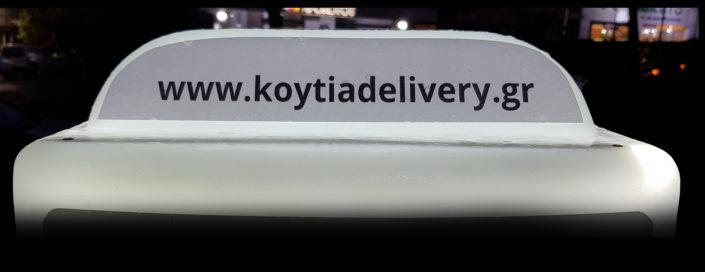 Πανίσχυρα φώτα LED κουτί delivery