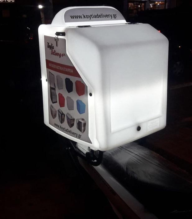 LED φώτα για κουτί ντελίβερι και μακέτα